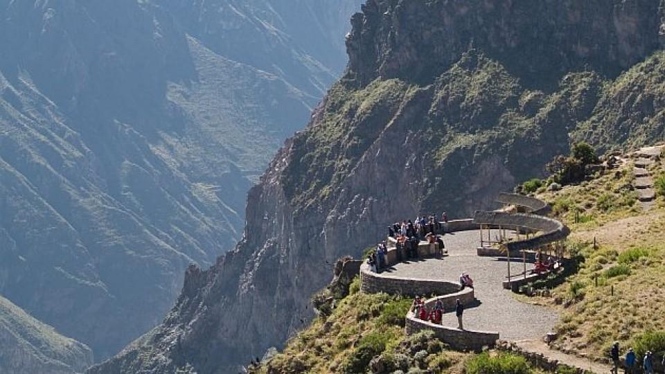 Cañón del Colca, Perù
