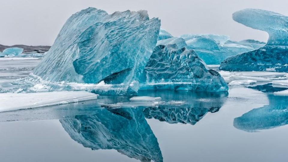 Laguna con iceberg, Islanda