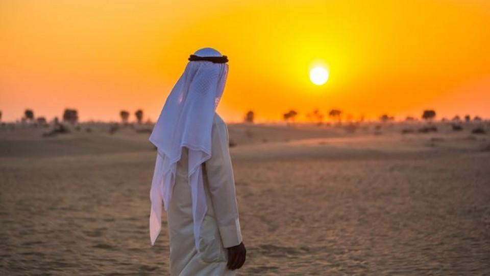Deserto arabo