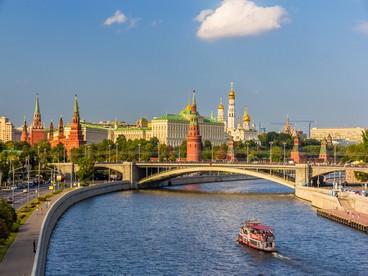 Cremlino di Mosca, visuale panoramica