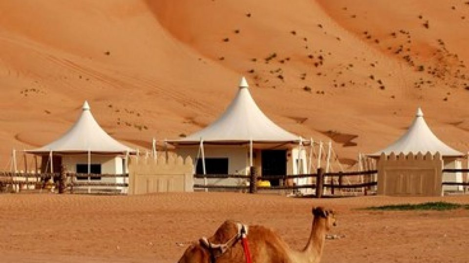 Campo tendato in Oman