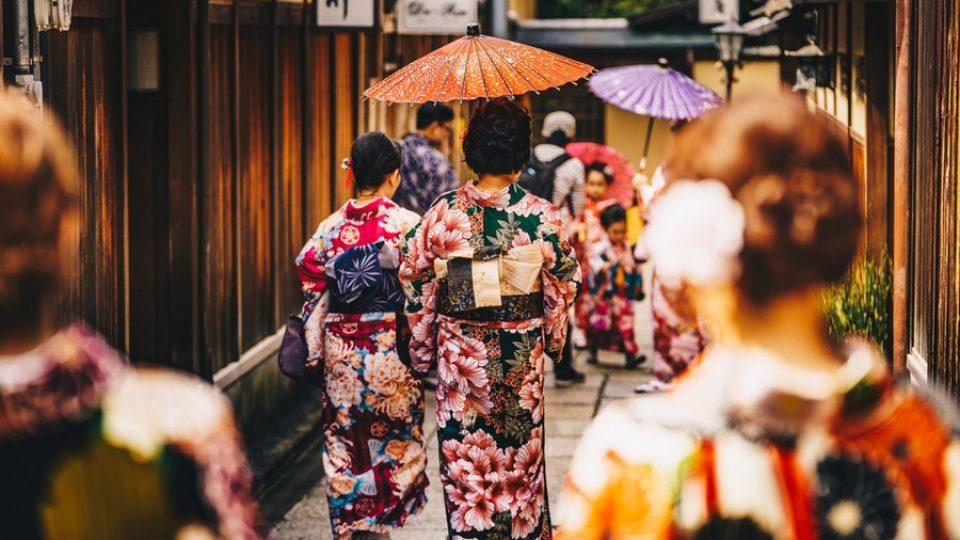 Strade di Kyoto