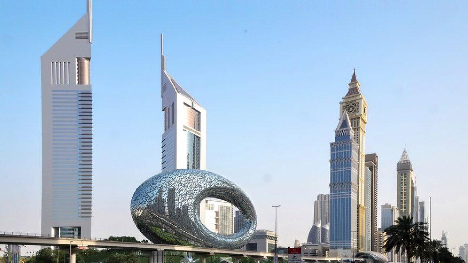 Museo del Futuro di Dubai, l'esterno